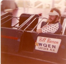 Bill Barron world record coaster ride 01